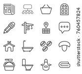 thin line icon set   newspaper  ...   Shutterstock .eps vector #760457824
