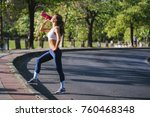 girl drinking from a shaker in... | Shutterstock . vector #760468348