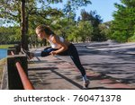 girl performs stretching in the ... | Shutterstock . vector #760471378