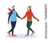 winter recreation. cartoon girl ... | Shutterstock .eps vector #760486894