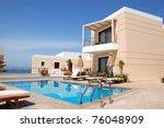swimming pool at the modern... | Shutterstock . vector #76048909