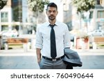 portrait of good looking young... | Shutterstock . vector #760490644