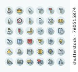 vector flat thin line icons set ... | Shutterstock .eps vector #760515874