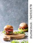 set of homemade burgers in...   Shutterstock . vector #760531978