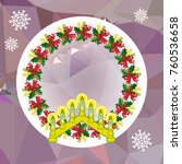 holiday background with...   Shutterstock .eps vector #760536658