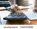 businessman's hands using... | Shutterstock . vector #760539880