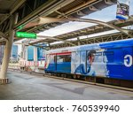 mo chit bts sky train station...   Shutterstock . vector #760539940