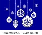 christmas vectors  with snow  | Shutterstock .eps vector #760543828