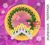 holiday background with...   Shutterstock .eps vector #760554424