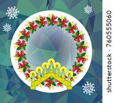 holiday background with...   Shutterstock .eps vector #760555060