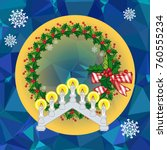 holiday background with...   Shutterstock .eps vector #760555234
