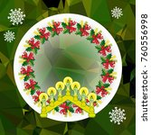 holiday background with...   Shutterstock .eps vector #760556998