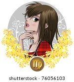 zodiac signs   virgo | Shutterstock .eps vector #76056103