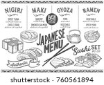 sushi menu for restaurant and... | Shutterstock .eps vector #760561894