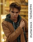 fashion portrait of a young guy ... | Shutterstock . vector #760563994