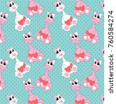 romantic  cute pattern with... | Shutterstock .eps vector #760584274