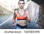 the body achieves what the mind ... | Shutterstock . vector #760585498