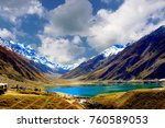 scenic view of lake saiful...   Shutterstock . vector #760589053