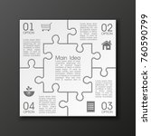 four sided 3d puzzle... | Shutterstock .eps vector #760590799