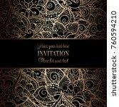 vintage baroque wedding... | Shutterstock .eps vector #760594210