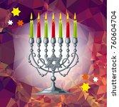 silver menorah on a mosaic...   Shutterstock .eps vector #760604704