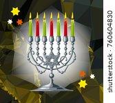 silver menorah on a mosaic...   Shutterstock .eps vector #760604830