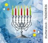 silver menorah on a mosaic...   Shutterstock .eps vector #760604836