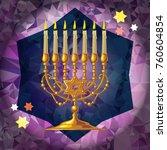 golden menorah on a mosaic...   Shutterstock .eps vector #760604854