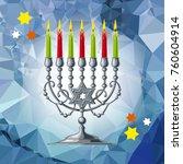silver menorah on a mosaic...   Shutterstock .eps vector #760604914