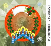 holiday background with...   Shutterstock .eps vector #760606024