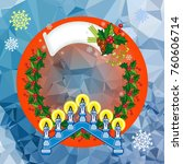 holiday background with...   Shutterstock .eps vector #760606714