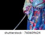 japanese dancer whit... | Shutterstock . vector #760609624
