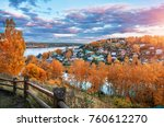 view of the autumn plyos and... | Shutterstock . vector #760612270