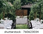 wedding party zone rustic style  | Shutterstock . vector #760623034