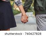 multiethnic couple in love.... | Shutterstock . vector #760627828