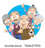 vector illustration of old... | Shutterstock .eps vector #760637950