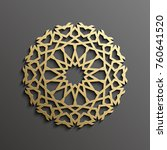 islamic mandala 3d gold... | Shutterstock .eps vector #760641520