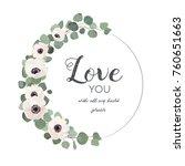 vector floral design card.... | Shutterstock .eps vector #760651663
