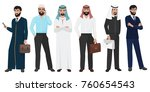 arabic business man people.... | Shutterstock . vector #760654543