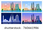 manama. bahrain. panoramic view.... | Shutterstock .eps vector #760661986