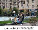 kiev  ukraine   october 29 ... | Shutterstock . vector #760666738