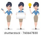 business woman  set of three... | Shutterstock .eps vector #760667830