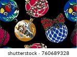 christmas pattern with...   Shutterstock .eps vector #760689328