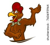 rooster mascot logo | Shutterstock .eps vector #760695964