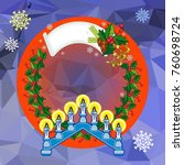 holiday background with...   Shutterstock .eps vector #760698724
