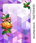 christmas  holiday background...   Shutterstock .eps vector #760705450