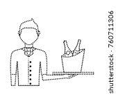 waiter man vector illustration | Shutterstock .eps vector #760711306