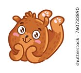 cute grizzly bear  adorable ... | Shutterstock .eps vector #760733890