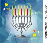 silver menorah on a mosaic...   Shutterstock .eps vector #760738954
