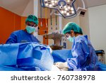 healthcare and medical concept  ... | Shutterstock . vector #760738978